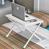 宿舍寢室迷你 小型號筆記型電腦桌學生書桌 JL815『伊人雅舍』