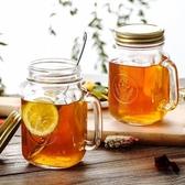 梅森罐創意復古帶蓋吸管玻璃公雞杯梅森杯果汁飲料杯梅森瓶