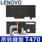 LENOVO 聯想 ThinkPad T470 指點 繁體中文 鍵盤 T480 01AX528 PK131342B00