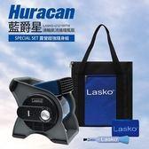 ★限量贈露營全配組 美國 Lasko 藍爵星 專業渦輪循環風扇 U12100TW 循環扇