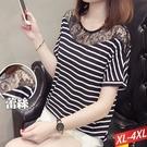 網紗領條紋拼接圓領上衣 XL-4XL【525301W】【現+預】-流行前線-