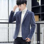 西裝外套 男士呢子西服外套韓版潮流百搭上衣服修身英倫風小西裝OB2841『美鞋公社』