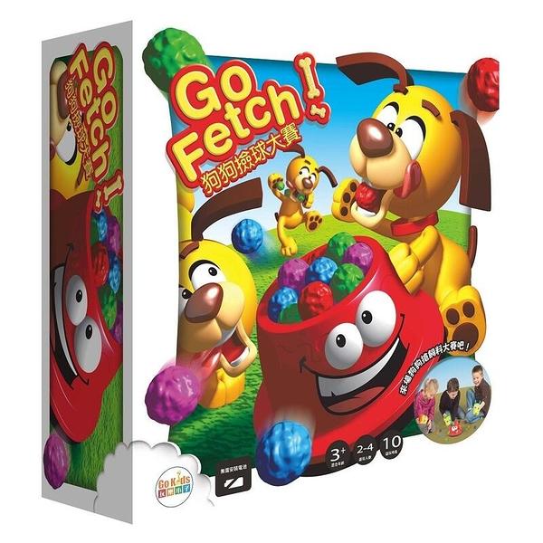 『高雄龐奇桌遊』 狗狗撿球大賽 Go Fetch 繁體中文版 3歲以上 正版桌上遊戲專賣店
