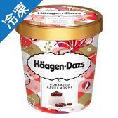 哈根達斯北海道紅豆麻糬冰淇淋473ML【愛買冷凍】