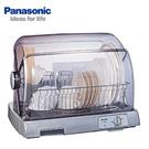 『Panasonic 國際牌』PTC熱風 烘碗機 FD-S50SA **免運費