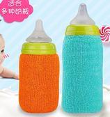 奶瓶保溫套 冬季奶瓶保溫套240便攜式恒溫嬰兒160加厚彩棉保暖奶瓶防摔套 快樂母嬰