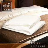 保潔墊 Gale床包式保潔墊-雙人加大6*6.2尺  【DD House】