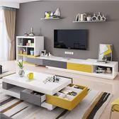 茶几電視櫃 北歐茶几電視櫃組合現代簡約小戶型客廳烤漆可伸縮實木電視櫃地櫃XW一件免運