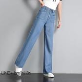 快速出貨 高腰天絲牛仔褲女薄 闊腿長褲子大尺碼 寬鬆顯瘦女式休閒直筒褲