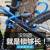 通用自行車鎖固定防盜鎖山地車鋼纜鎖加粗加長電動摩托車鋼絲鎖    西城故事