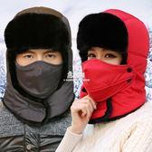 冬季騎行面罩頭套男女護全臉防寒保暖摩托車口罩裝備 騎車防風帽  易家樂