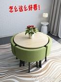 洽談桌椅組合  簡約小圓桌休閒接待室會客店鋪辦公休息區桌子椅子最低價 【全館免運】