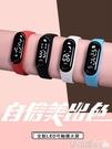 手錶 50米防水手錶男女孩學生LED夜光電子表時尚潮流運動兒童簡約手環 美物 618狂歡