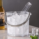壓克力冰桶高顏值商用香檳桶塑料家用酒吧ktv小冰粒桶裝冰塊的桶