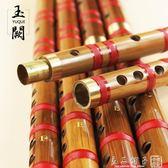 玉闕樂器 苦竹笛子民樂初學笛子笛子學生笛子紫竹橫笛 江南絲竹      良品鋪子