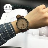 手錶 手錶男學生韓版簡約潮流ulzzang手錶女時尚皮帶休閒情侶石英錶【全館免運好康八折】
