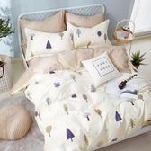 【eyah】100%寬幅精梳純棉雙人床包枕套3件組-丹麥童話世界