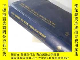 二手書博民逛書店1997罕見Index to IEEE Publications