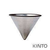 日本KINTO SCS不鏽鋼濾網4杯《WUZ屋子》
