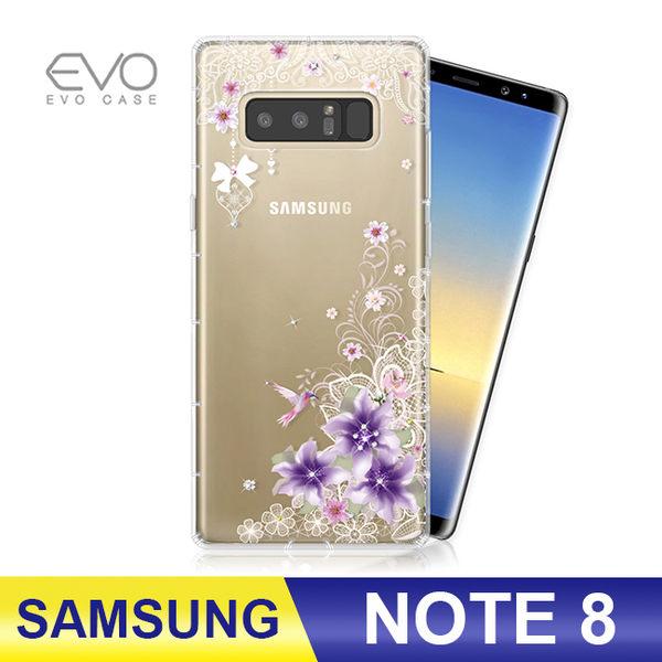 SAMSUNG Note 8 手機殼 奧地利水鑽 立體彩繪 防摔殼 空壓殼 奧地利水晶 紫色浪漫