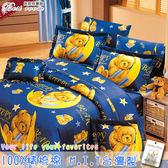 鋪棉床包 100%精梳棉 全舖棉床包兩用被三件組 單人3.5*6.2尺 Best寢飾 3B29