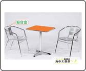 {{ 海中天休閒傢俱廣場 }} B-68 戶外休閒 塑膠藤桌椅系列 634-3B 70cm防火板方桌組