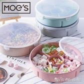 塑料分格干果盤家用創意零食盤客廳糖果盤帶蓋瓜子盤干果盒WD 晴天時尚館