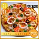 INPHIC-海鮮披薩模型 海鮮披薩 海鮮 鬆厚餅皮披薩 義式披薩-IMFF007104B