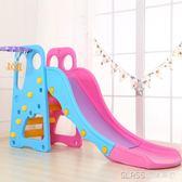 寶寶滑梯兒童室內家用三合一小型室外幼兒園嬰兒加長滑梯秋千組合igo   琉璃美衣