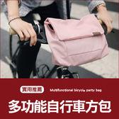 ✭米菈生活館✭【T17】多功能自行車方包 斜背包 加大款 夾層 可掛式 腳踏車 翻蓋 磁扣 大容量