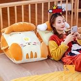 靠枕床頭靠墊榻榻米枕頭軟包床上三角大號靠背墊沙發抱枕【慢客生活】