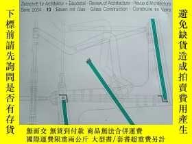 二手書博民逛書店德語原版Detail建築細部雜誌,2004年10月,主題:罕見玻璃Y286055 Detail Detail