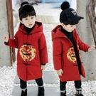 兒童新年裝 男童唐裝中國風過年服童裝男寶寶新年裝拜年服兒童棉服小童漢服冬 樂芙美鞋
