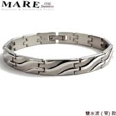 【MARE-316L白鋼】系列:雙水波 ( 窄)  款