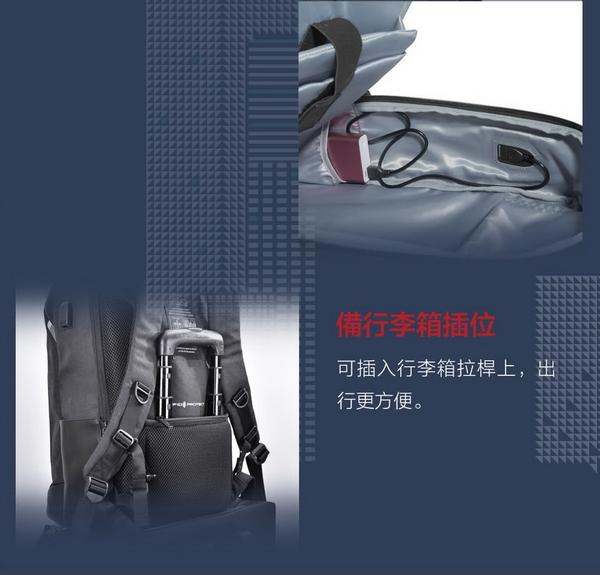 FX CREATIONS - WED-15吋回彈減壓電腦背包-WED69869A-01(黑)