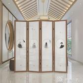屏風 新中式實木屏風玄關折疊屏風隔斷餐廳臥室可移動現代簡約折屏屏風 YXS娜娜小屋