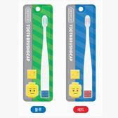 OXFORD 積木臉孔 成人牙刷套裝組共2 色 ToothBrush Cap Set 周邊
