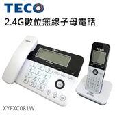 【TECO 東元】2.4G數位無線子母電話(XYFXC081W)