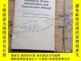 二手書博民逛書店Hazardous罕見Waste Identification