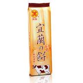【美雅宜蘭餅】宜蘭之餅-鮮奶餅X15包