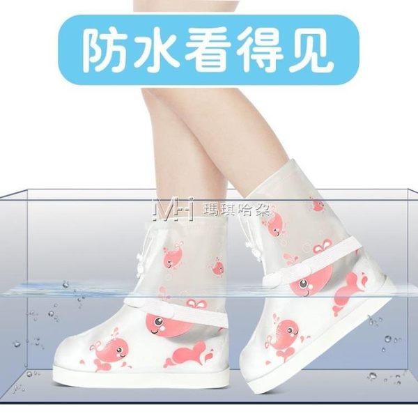 女孩兒專用卡通韓國雨鞋套透明小學生平底戶外中大童兒童雨鞋鞋套 瑪奇哈朵