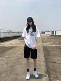 工裝短褲女夏2020新款韓版寬鬆直筒bf休閒中褲高腰港味運動五分褲