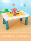 兒童積木桌多功能寶寶大顆粒拼裝玩具益智力...