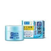 肌研極潤完美多效高保濕凝霜UV 90g【愛買】