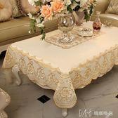 塑料桌布防水防燙防油免洗臺布 PVC餐桌墊歐式長方形茶幾桌布田園        瑪奇哈朵