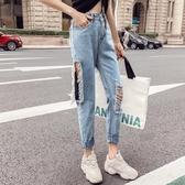 直筒牛仔褲 破洞牛仔褲2020春季新款韓版高腰哈倫褲小腳褲