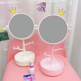 日系原宿少女心甜美公主鏡首飾收納盒臺式雙面化妝鏡雙層梳妝鏡子