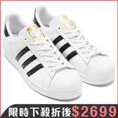 ★現貨在庫★ Adidas Superstar 金標 男鞋 女鞋 休閒 復古 金標 大理石紋路 白【運動世界】 D96799