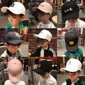 優惠兩天-兒童太陽帽子夏潮寶寶棒球鴨舌帽親子嘻哈帽遮陽帽