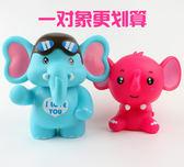 優惠兩天-可愛創意超大號兒童存童生日禮物儲蓄罐